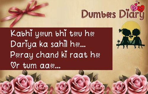 kabhi youn bhi tou ho