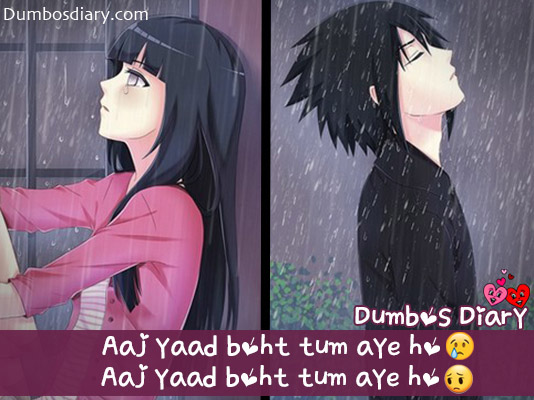 best Urdu or Hindi miss you poetry