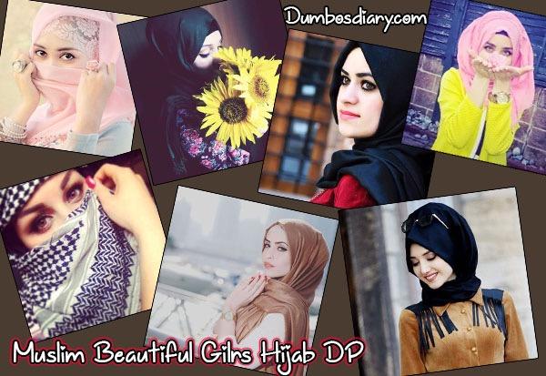 muslim hijab girl dp featured image