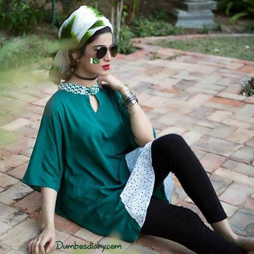 Home girl image pakistan jashne
