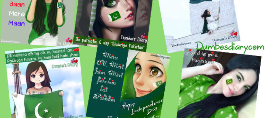 Pakistan independence day DPs and FaceBook Cover photos