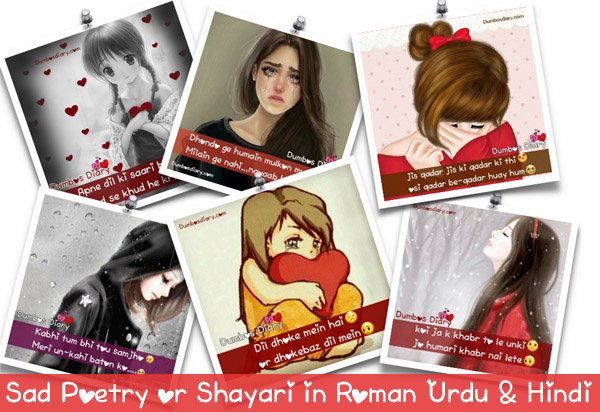 Sad Poetry or Shayari in roman Urdu & Hindi with Images