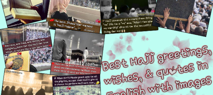 best-hajj-greetings-messages-wishes-quotes-in-english