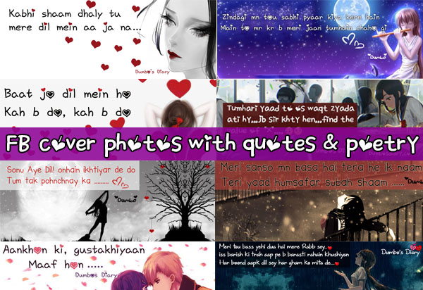 FaceBook Cover Photos with Quotes and Poetry
