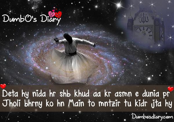 allah-love-his-creation3