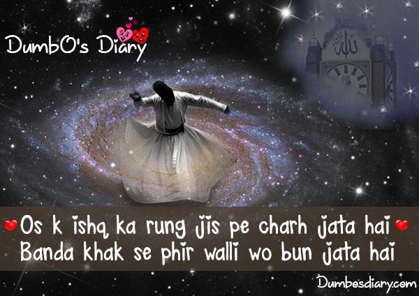 allah-love-us1