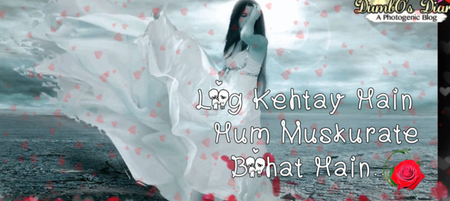 Girl in white dress animated